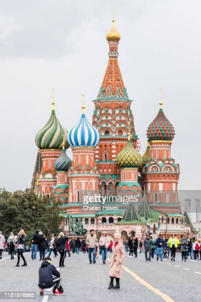 saint basil's cathedral in red square ;image taken from within or near the kremlin area of moscow. september - {{asset.href}} stock pictures, royalty-free photos & images