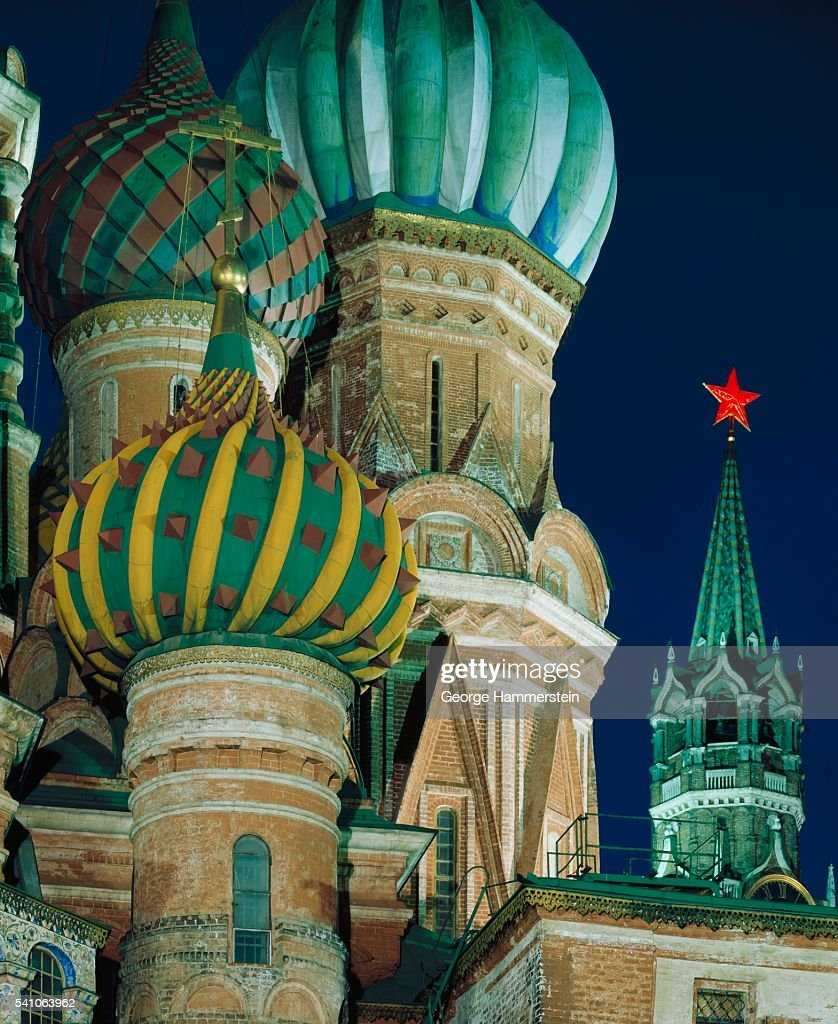 Saint Basils Cathedral Moscow Stock Photo | Getty Images