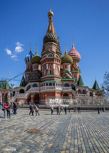 CONTENT] Saint Basil's Cathedral