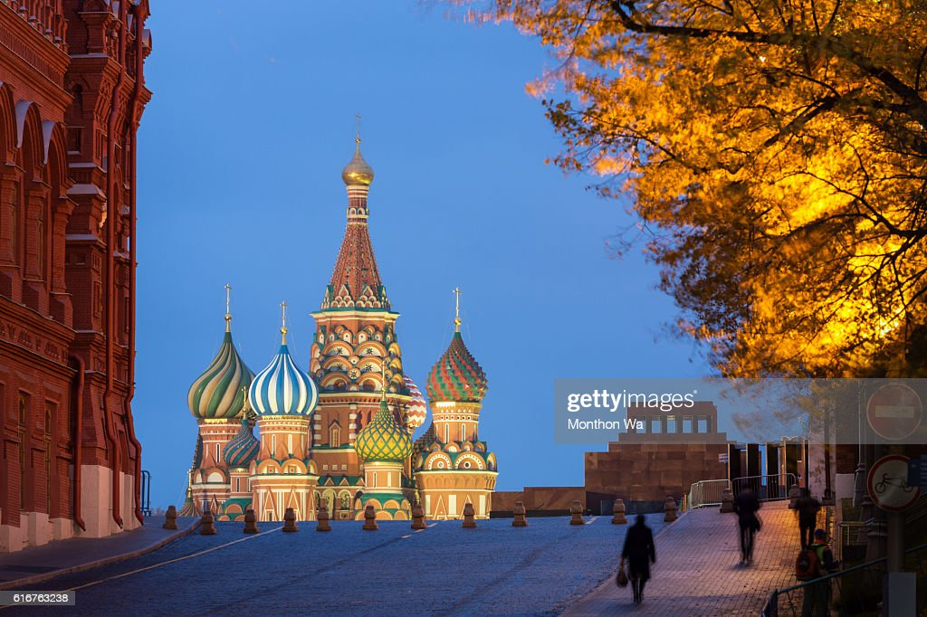 Saint Basil's Cathedral : Stock Photo