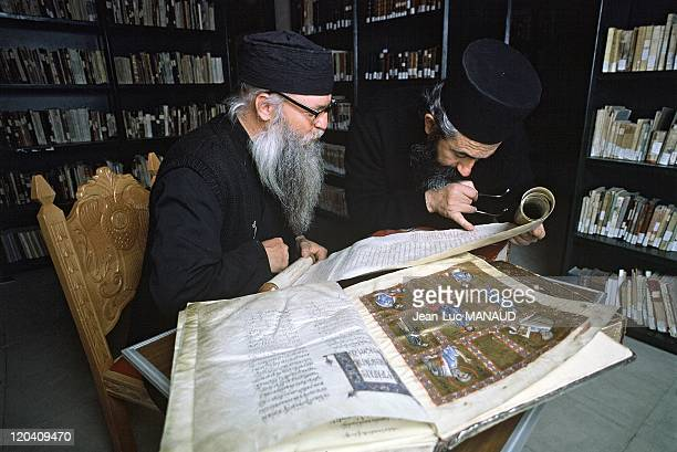 Saint Catherine's monastery in Sinai Egypt The library's rich collection of 3000 volumes