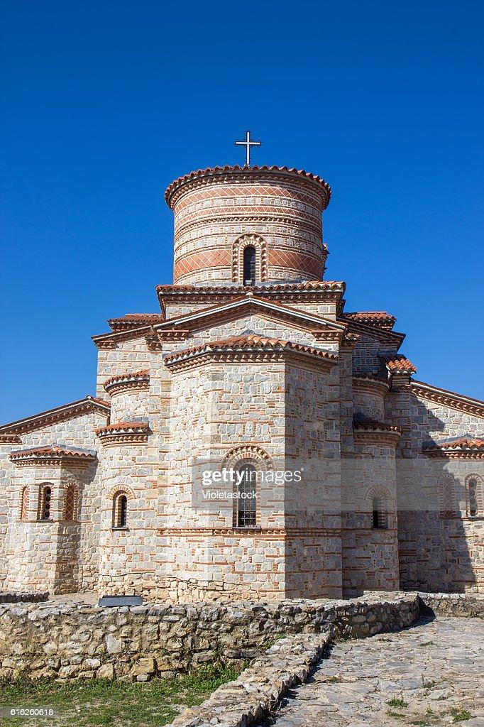 Saint Clement monastery, Ohrid, FYRM (Macedonia) : Foto de stock