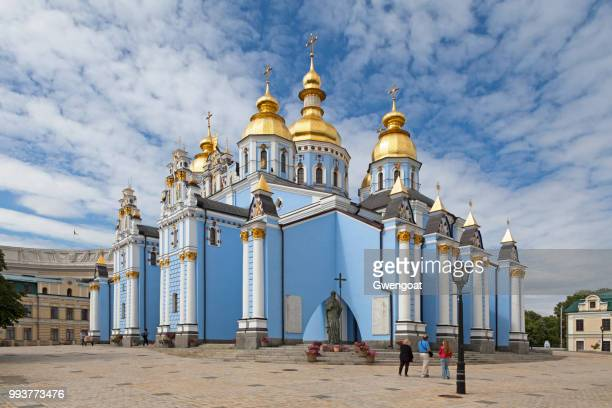 Monastère de Saint-Michel-au-dôme-d'or à Kiev