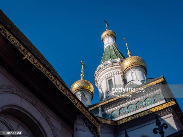 saint nikolay temple (russian church) sofia, bulgaria - st. nicholas cathedral stock pictures, royalty-free photos & images
