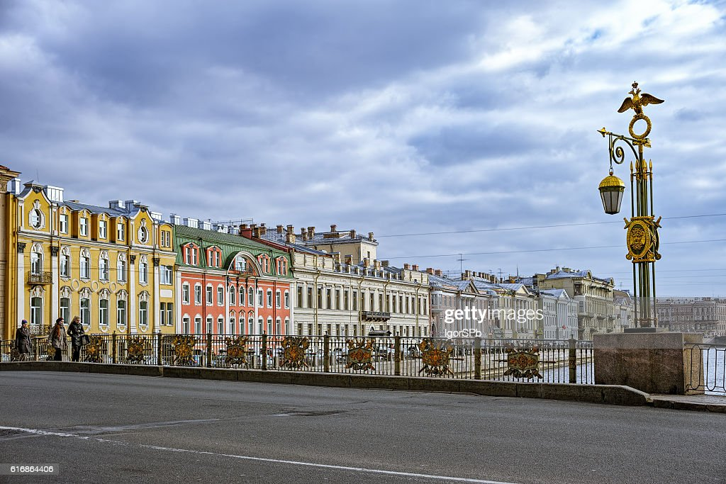 Saint Petersburg Buildings and Architecture : Stock Photo