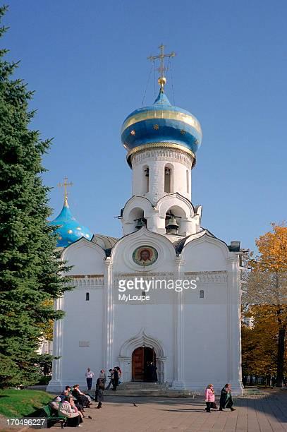 Saint Sergius Monastery Church Of The Holy Spirit Sergiev Posad Russia