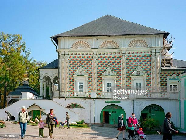 Saint Sergius Monastery Refectory Sergiev Posad Russia