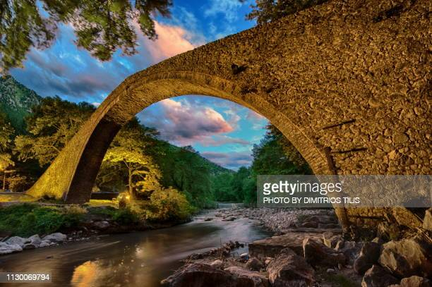 Saint Vissarion or Porta's  stone bridge  at Pyli Trikala