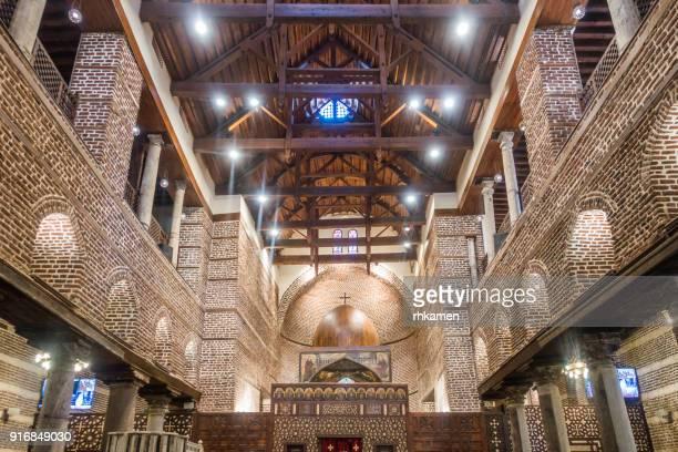 Saints Sergius and Bacchus Church, Cairo, Egypt