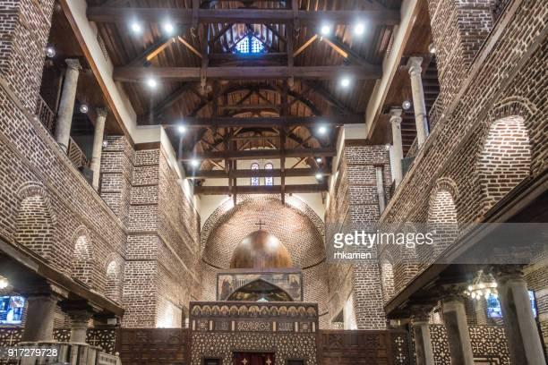 saints sergius and bacchus church, cairo, egypt - copto foto e immagini stock