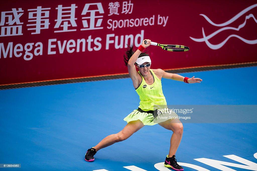 2016 Hong Kong Tennis Open