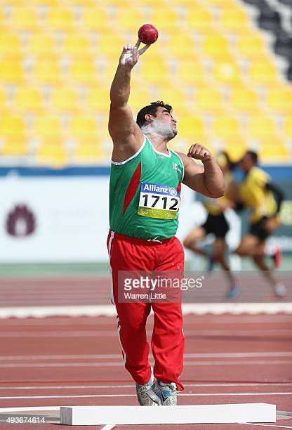 Sajad Mohammadian of Iran competes in the Men's Shot Put F42 Final during the Morning Session on Day One of the IPC Athletics World Championships at...