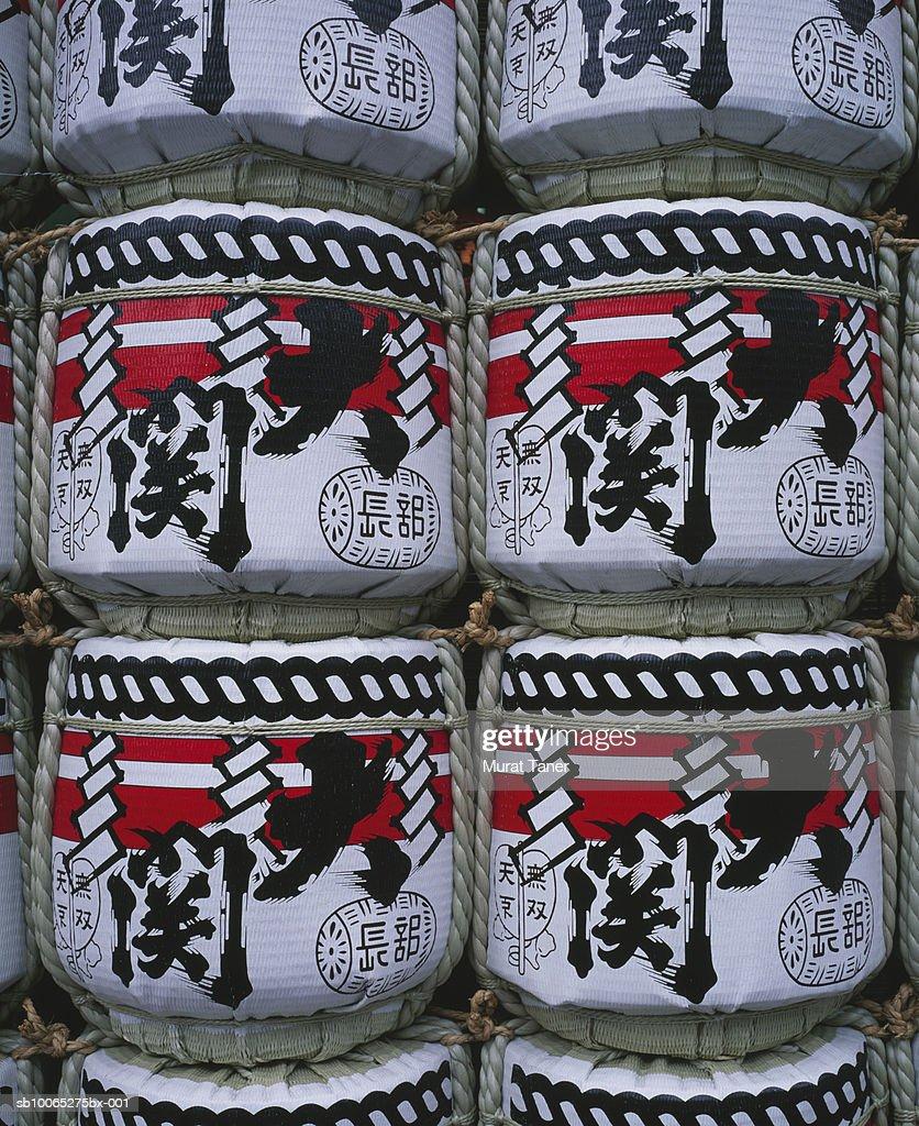 Sake barrels, close-up : Foto stock