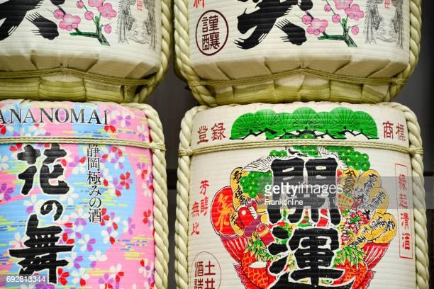 sake barrels in meiji jingu shrine harajuku, tokyo japan - saki stock photos and pictures