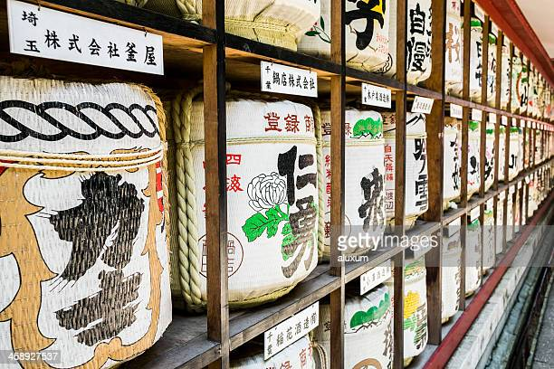 sake barrels in sanno hie jinja shrine tokyo japan - saki stock photos and pictures