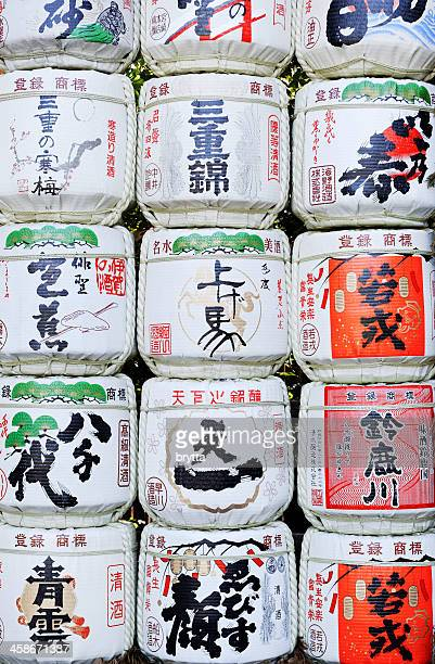 sake barrels - ise mie stock pictures, royalty-free photos & images