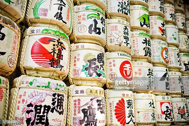 Sake barrels stacked inside of Yoyogi Park.