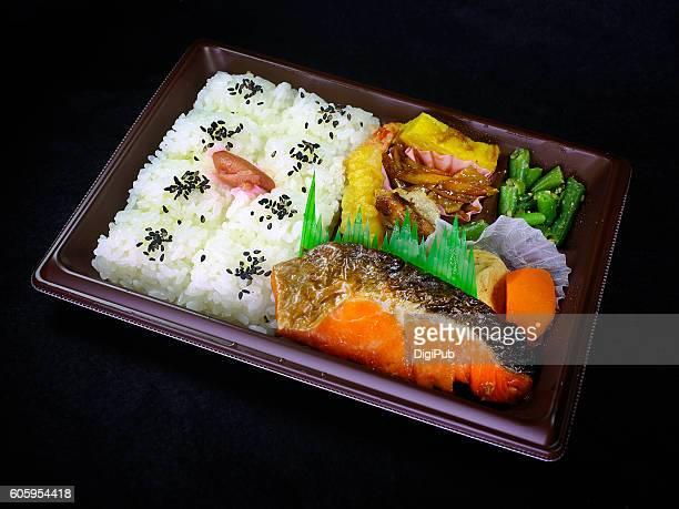 Sake Bento