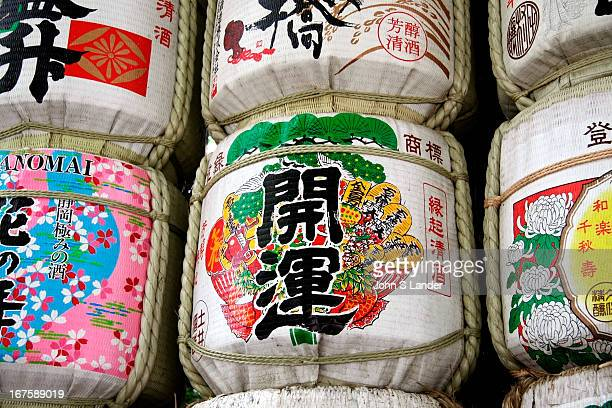 Sake casks containing 72 litres of japanese rice wine or sake A popular donation to Shinto Shrines these casks come from various producers from all...
