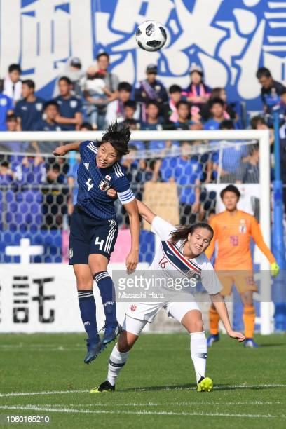 Saki Kumagai of Japan and Guro Reiten of Norway compete for the ball during the international friendly match between Japan and Norway at Torigin Bird...