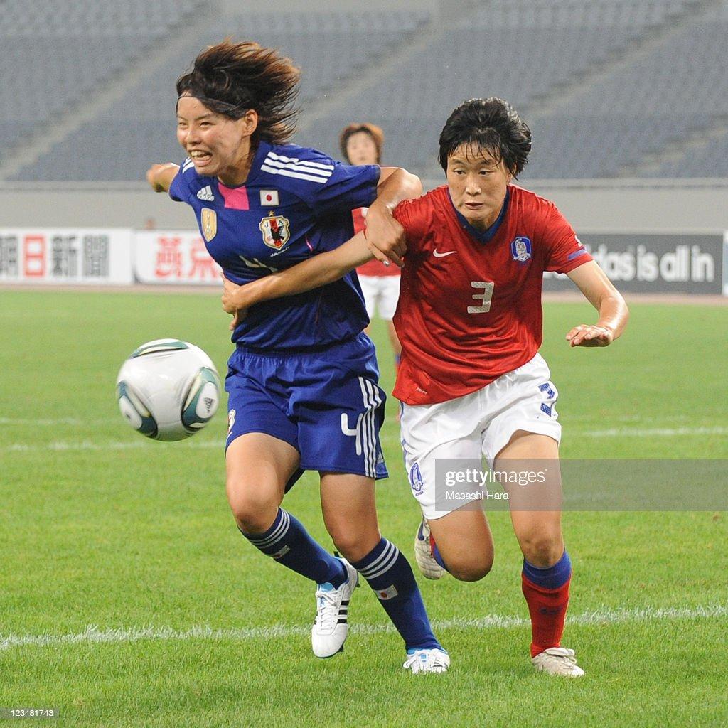 South Korea v Japan - Women's Olympic Asian Qualifier