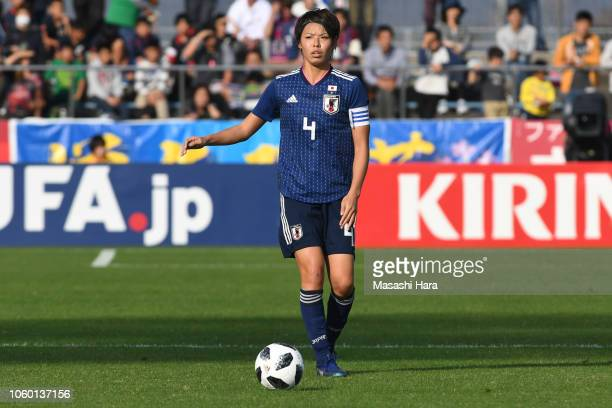Saki Kumagai of Japan in action during the international friendly match between Japan and Norway at Torigin Bird Stadium on November 11 2018 in...