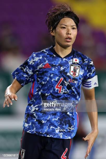 Saki Kumagai of Japan is seen during the women's international friendly match between Japan and Australia at Sanga Stadium by Kyocera on July 14,...