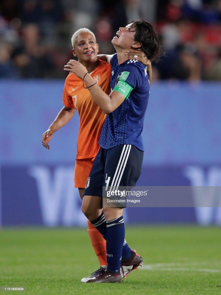 Holland  v Japan  -World Cup Women : News Photo