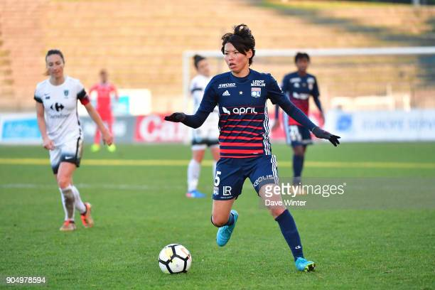Saki Kumagai of Lyon during the Division 1 match between Paris FC and Lyon on January 14 2018 in Evry Bondoufle France