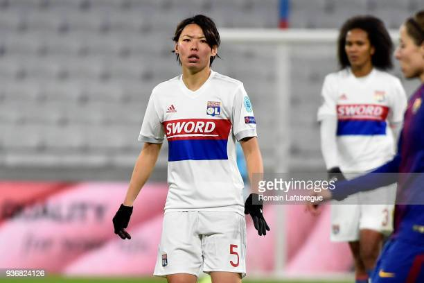 Saki Kumagai of Lyon during the women's Champions League match round of 8 between Lyon and Barcelona on March 22 2018 in Lyon France