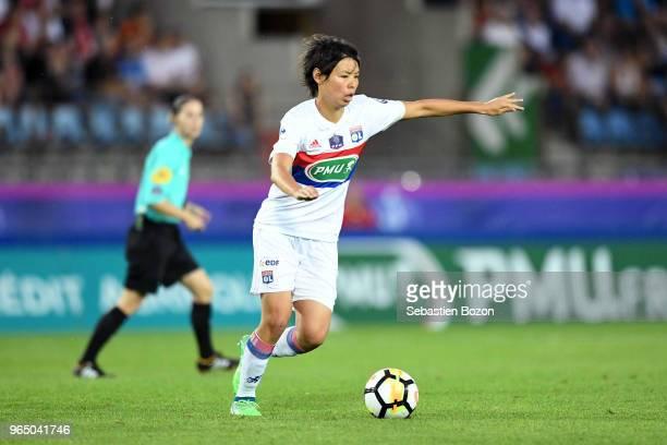 Saki Kumagai of Lyon during the Women's French National Cup Final match between Paris Saint Germain and Lyon at La Meinau Stadium on May 31 2018 in...