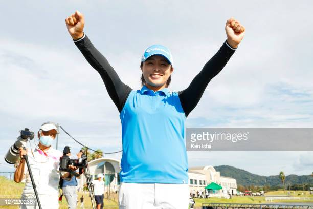 Saki Nagamine of Japan celebrates winning the tournament during the final round of the JLPGA Championship Konica Minolta Cup at the JFE Setonaikai...