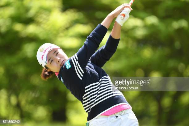 Saki Nagamine of Japan hits her tee shot on the 2nd hole during the first round of the CyberAgent Ladies Golf Tournament at the Grand Fields Country...