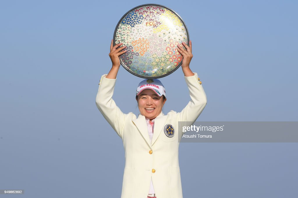 Fuji Sankei Ladies Classic - Final Round