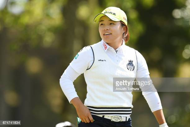 Saki Nagamine of Japan smiles during the second round of the CyberAgent Ladies Golf Tournament at the Grand Fields Country Club on April 29 2017 in...