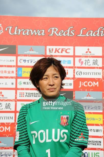 Sakiko Ikeda of Urawa Red Diamonds Ladies looks on after the Nadeshiko League match between Urawa Red Diamonds Ladies and Mynavi Vegalta Sendai...