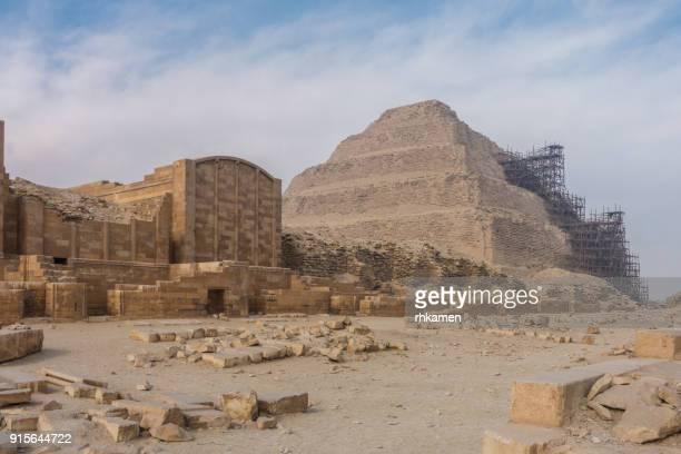 sakkara or saqqara, near cairo, egypt - ancient egyptian culture stock pictures, royalty-free photos & images