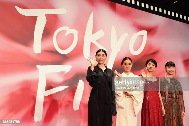 Sakura Ando Yu Aoi Hikari Mitsushima and Aoi Miyazaki attend the red carpet of the 30th Tokyo International Film Festival at Roppongi Hills on...
