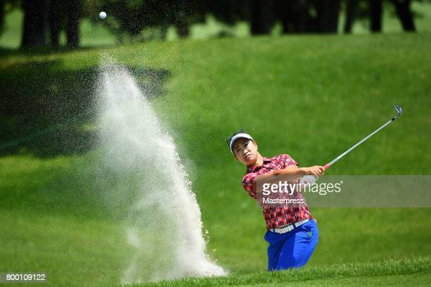 Sakura Kito of Japan chips onto the 5th green during the second round of the Earth Mondamin Cup at the Camellia Hills Country Club on June 23 2017 in...