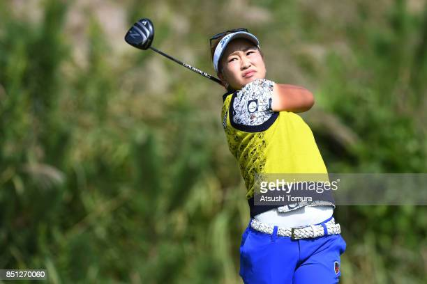 Sakura Kito of Japan hits her tee shot on the 5th hole during the first round of the Miyagi TV Cup Dunlop Ladies Open 2017 at the Rifu Golf Club on...
