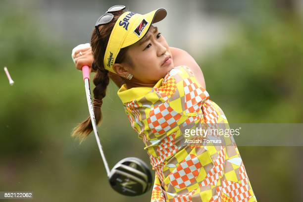 Sakura Kito of Japan hits her tee shot on the 7th hole during the second round of the Miyagi TV Cup Dunlop Ladies Open 2017 at the Rifu Golf Club on...