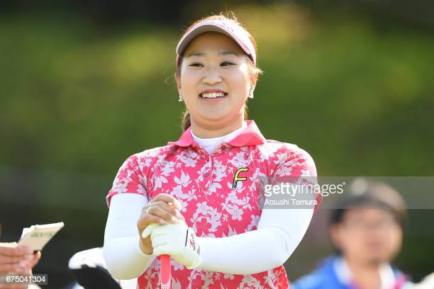 Sakura Kito of Japan smiles during the final round of the CyberAgent Ladies Golf Tournament at the Grand Fields Country Club on April 30 2017 in...