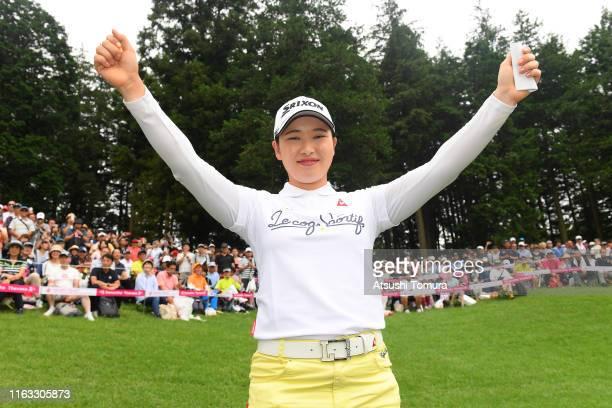 Sakura Koiwai of Japan celebrates after winning the Thamansa Thavasa Girls Collection Ladies Tournament at the Eagle Point Golf Club on July 21 2019...