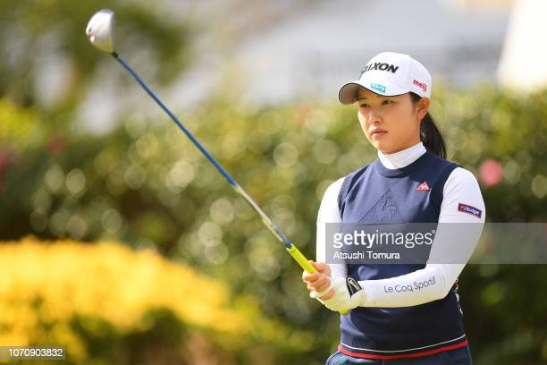 Sakura Koiwai of Japan hits her tee shot on the 10th hole during the first round of the LPGA Tour Championship Ricoh Cup at Miyazaki Country Club on...