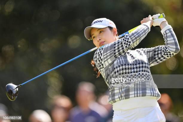 Sakura Koiwai of Japan hits her tee shot on the 16th hole during the final round of the Hisako Higuchi Mitsubishi Electric Ladies at Musashigaoka...