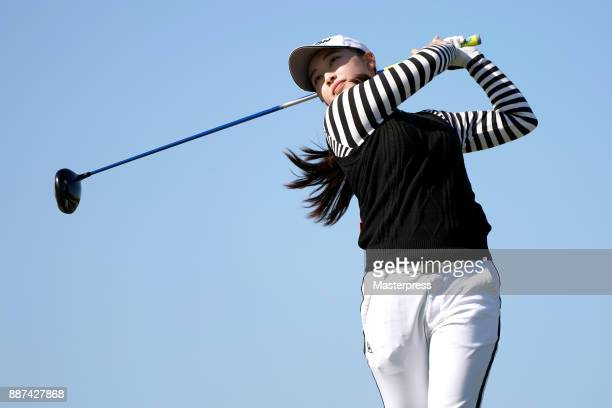 Sakura Koiwai of Japan hits her tee shot on the 16th hole during the first round of the LPGA Rookie Tournament at Great Island Club on December 7...