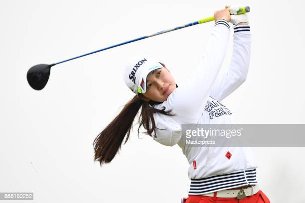 Sakura Koiwai of Japan hits her tee shot on the 16th hole during the final round of the LPGA Rookie Tournament at Great Island Club on December 8...