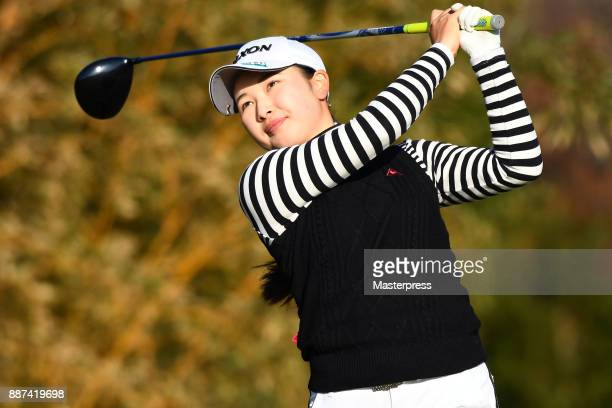 Sakura Koiwai of Japan hits her tee shot on the 1st hole during the first round of the LPGA Rookie Tournament at Great Island Club on December 7 2017...