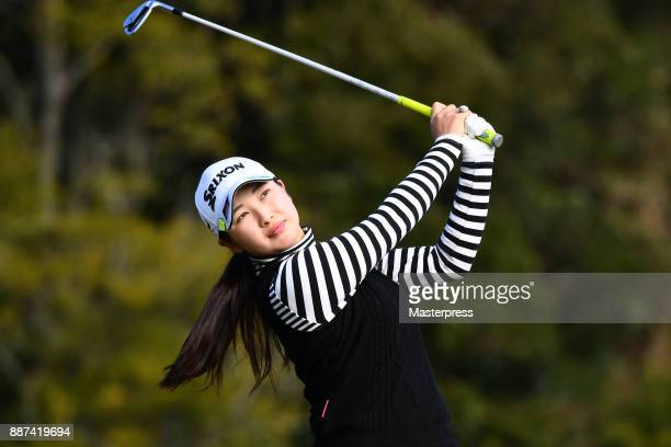 Sakura Koiwai of Japan hits her tee shot on the 7th hole during the first round of the LPGA Rookie Tournament at Great Island Club on December 7 2017...