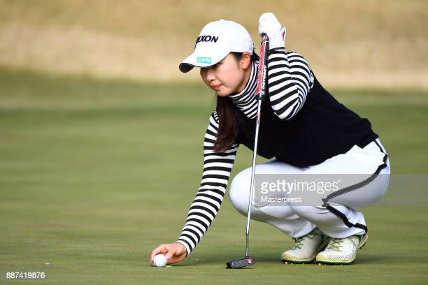 Sakura Koiwai of Japan lines up during the first round of the LPGA Rookie Tournament at Great Island Club on December 7 2017 in Chonan Chiba Japan